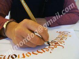 Le geste en calligraphie